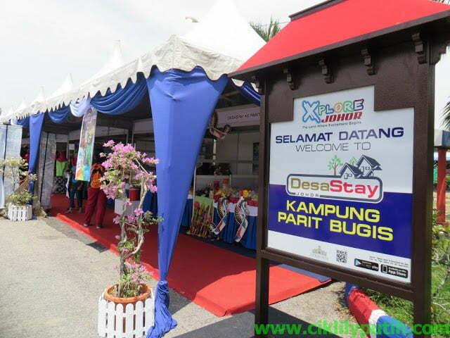 Karnival Desastay Negeri Johor di Kampung Rengit