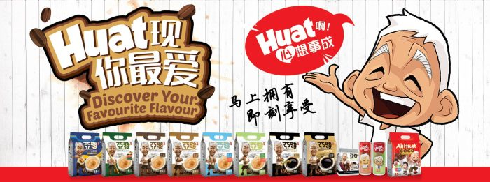 Ah Huat Coco Chocolate Malt Drink New Product From Power Root
