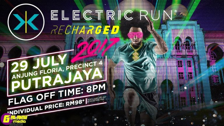 AmMetLife Electric Run Recharged On 29 July At Putrajaya