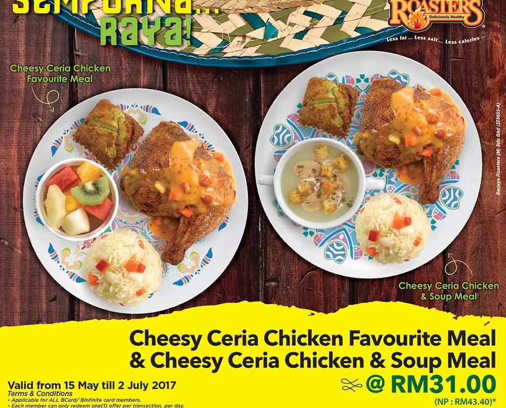 KRR Sempurna Raya Dengan Hidangan Cheesy Ceria Chicken Meal