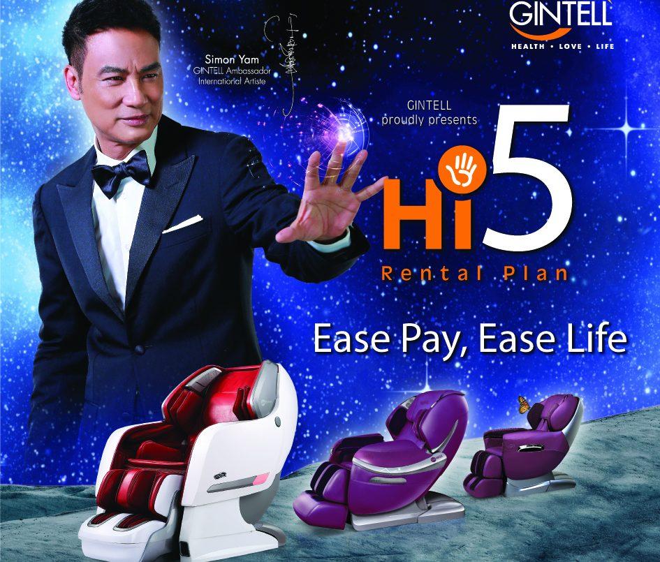 GINTELL Memperkenalkan Hi5 Rental Plan