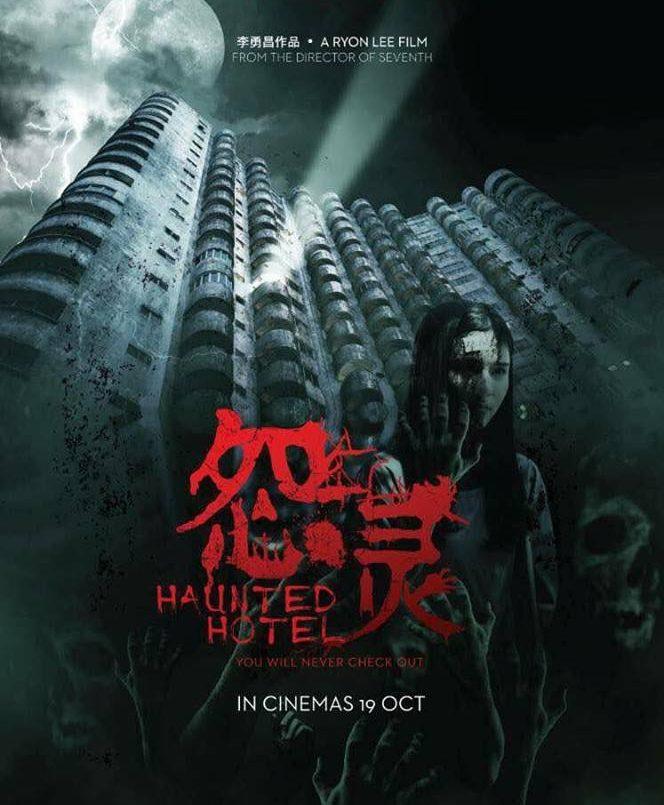 Filem Haunted Hotel Jalani Penggembaran di Amber Court Genting