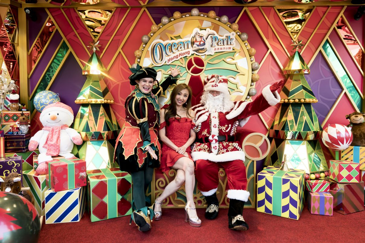 Ocean Park Hong Kong Christmas Celebrates With VR Roller coaster