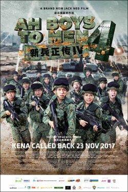 Filem Ah Boys To Men 4 Kembali Dengan SAF ARMOUR UNIT