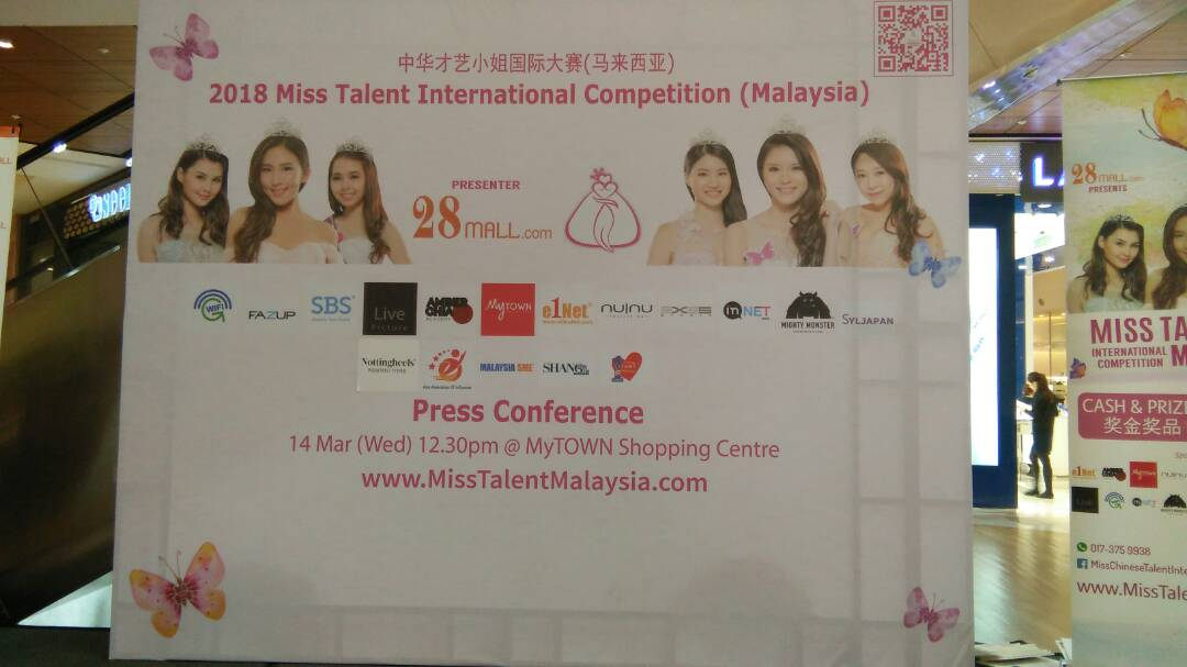 Miss Talent Malaysia Competition 2018 Officially Launched by 28Mall.com