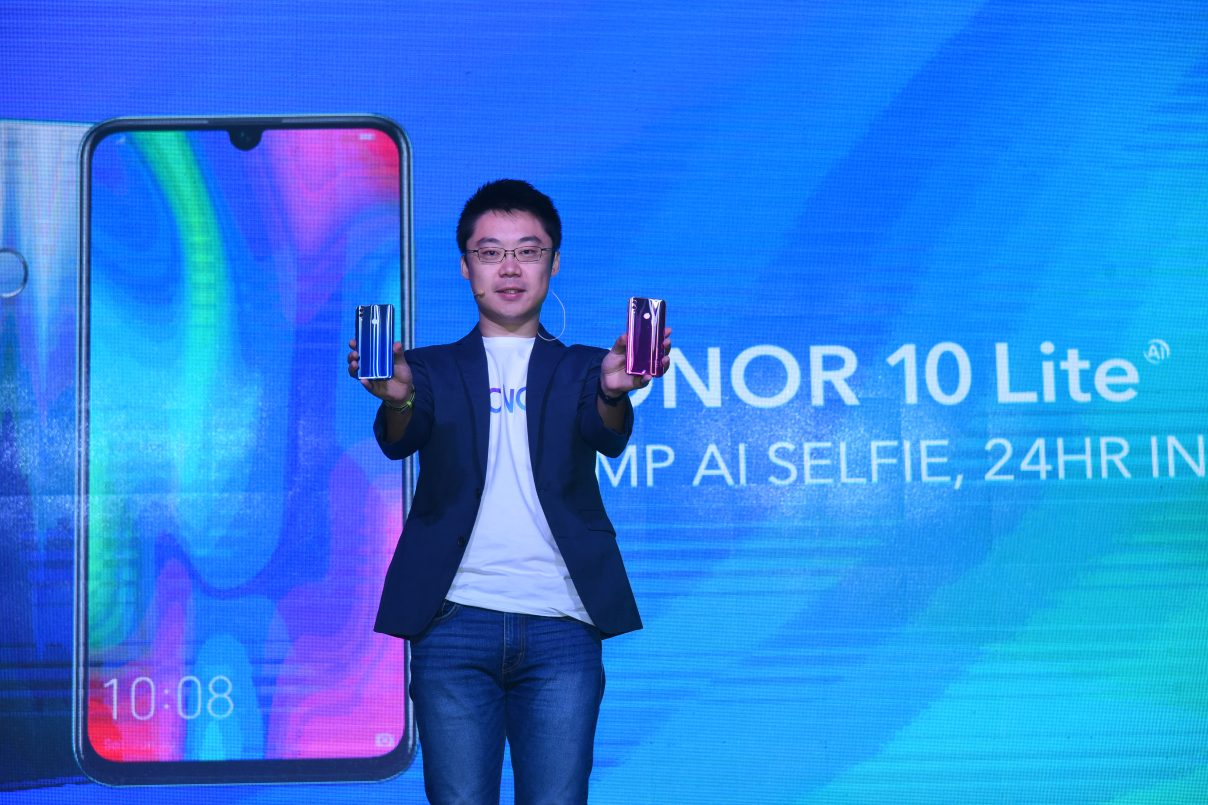 The HONOR 10 Lite